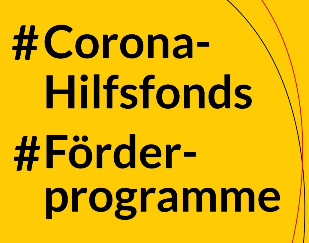 Corona-Hilfsfonds-DSEE